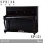 斯宾钢琴 UP-121 100%全新 立式钢琴 德国工艺品牌